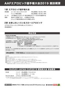 639C912D-022A-47EE-B663-18D4E4728C8B.jpg